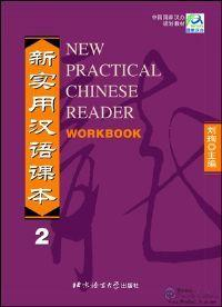 NEW PRACTICAL CHINESE 2: WORKBOOK